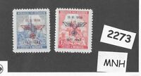 MNH 1942 full stamp set / Stamp set overprinted 1939-1942 Third Reich occupation