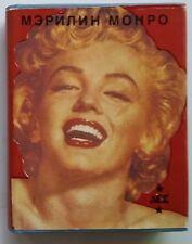 "Vintage Russian Mini 4"" Book Marilyn Monroe Biography History Art Movie Miniatur"