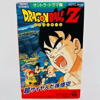 [Rare]  1991 Dragon ball Z soundtrack cassette tape VINTAGE anime japan