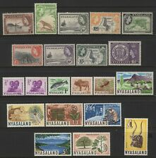 Nyasaland 1953 / 1964 Collection 21 QEII Stamps Unmounted Mint