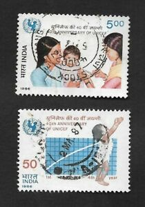 India 1986 40th Anniv. of United Nation Children's Fund UNICEF 2v used