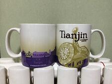 China Starbucks Coffee 16oz Global Icon City Mug~~~Tianjin