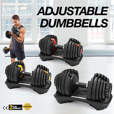 Adjustable Dumbbell Weight Select 552 1090 Fitness Workout Gym Dumbbells Syncs