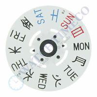 Seiko Japanese Kanji Day Wheel Disc Crown@4H SKX007 SKX009 7S26 7S36 NH36 4R36