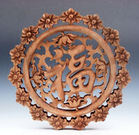 """Camphor Wood *FU* Character & Flowers Surround Carved LARGE Hanging Panel 11"""""""