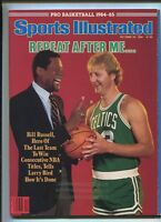Sports Illustrated 1984-85 Pro Basketball  Bill Russell Larry Bird   MBX53