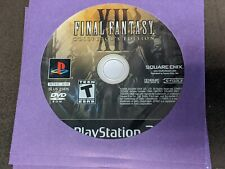 ps2 final fantasy xii 12 COLLECTORS POLISHED DISC ONLY FREE SHIPPING