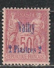 1891-1900 FRANCOBOLLI Colonia francese, la Turchia VATHY, 2pi su 50c MH, SC 6