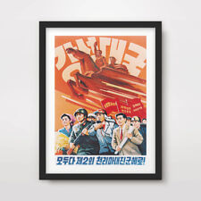 NORTH KOREAN KOREA PROPAGANDA POSTER Art Print Pyongyang Communism Juche War