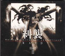 RAID - Helsing Original Soundtrack - CD (Japan Pioneer PICA1242 2001)