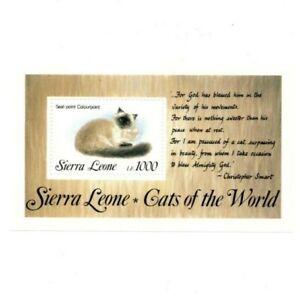 VINTAGE CLASSICS - Sierra Leone 1646 - Cats - Souvenir Sheet - MNH