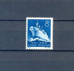 CHINA 1960 BOATS    MNH