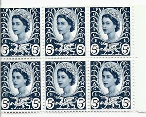 Block of 6 Queen Elizabeth 2nd Wales 5d stamps - MNH - Free UK P&P