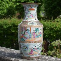 Antique Chinese Qing Dynasty Rose Mandarin vase