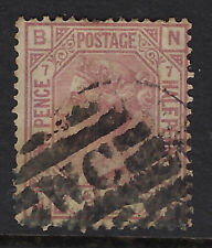 GB SURFACE PRINTED:1877 2 1/2d rosy-mauve  N-B plate 7 SG 141  used