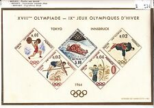 (31) XVIII Olimpiade Tokio 1964 - Monaco - Foglietto Non Dentellato-