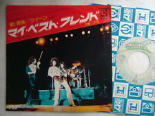 QUEEN YOU'RE MY BEST FRIEND / JAPAN 7INCH EX+ CLEAN COPY (1)