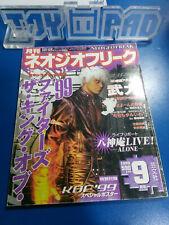 Magazine japan jap - Neo-Geo Freak  N°9 - 1999 - The King of Fighters '99