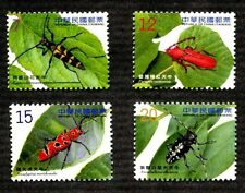 Taiwan 2012 Long Horned Beetles stamp III Insect Stamp