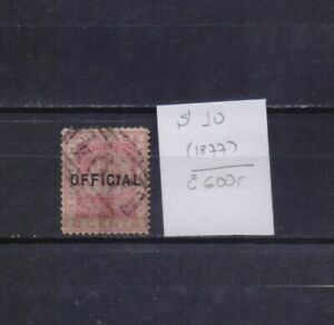 ! British Guyana 1877. Official-Use Stamp. YT#S10.  €600.00!