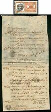 Nepal 1890 ms. certificate of posting/Kathmandu seal-3