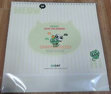 OKCAT 2PM TAECYEON 2016 OFFICIAL CALENDAR SEALED