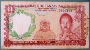 TANZANIA 100 SHILLINGI NOTE FROM 1966, P 4, RARE, MASAI