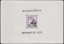 LAOS Bloc N°22** Pagode Vat Sisaket, TB, 1951-1952 Souvenir Sheet MNH