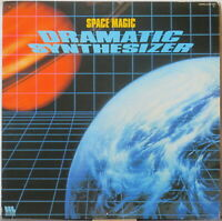 SPACE MAGIC (Ed Starink) Dramatic Synthesizer LP Kingsley, Nova, Vangelis covers