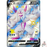 Pokemon Card Japanese - Shiny Grimmsnarl V SSR 321/190 s4a - HOLO MINT