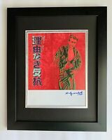 ANDY WARHOL ORIGINAL 1984 SIGNED JAMES DEAN PRINT MATTED TO BE FRAMED AT 11X14
