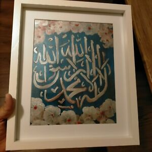 Islamic gift paintings Art expressionism