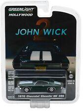 1:64 GreenLight *HOLLYWOOD R18* JOHH WICK 2 GREEN 1970 Chevrolet Chevelle *NIP*