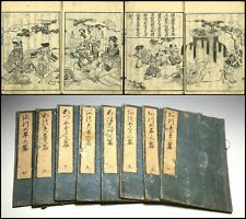 1780 Atsumegusa China Story Picture Japanese Original Woodblock Print 8 Book