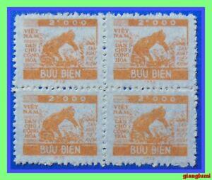 North Vietnam Production and thrift 2k000 Block 4 MNH NGAI