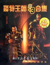 Gothic 2+3 Bigbox PC Chinesische Version Verschweißt Ultra selten! Piranha Bytes