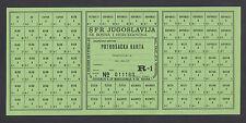 YUGOSLAVIA  ND1980's  RATION CARD R-1  for bread, sugar, meat, fat, tobacco, oil