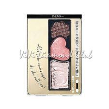 Shiseido INTEGRATE Sweet Trick Eyes Eyeshadow ***PK212*** NEW