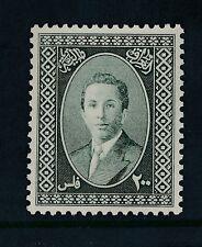 IRAQ 1954 UNMOUNTED MINT VERY FINE...KING FAISAL REVENUE 200 Fils
