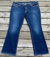 "Silver Suki Plus Size Mid Rise Slim Bootcut Jeans Denim 24 x 33 New 11"" Rise"