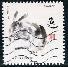 TIMBRE FRANCE  AUTOADHESIF OBLITERE N° 1377 SIGNE ASTROLOGIQUE CHINOIS / LAPIN