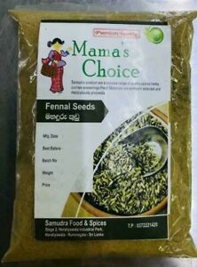 Mama's Choice Fennel Seed Powder Premium Quality Natural Organic Ceylon Spices