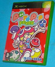 Puyo Pop Fever - Microsoft XBOX - PAL