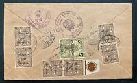 1930 Slieman Malta Registered cover To Fort Kamehameha Hawaii USA