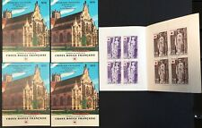 France #B496a 5 Complete Booklets 1976 MNH