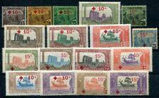 TUNISIE 1916 Yvert 50-66 * TADELLOS SATZ 650€(S5549