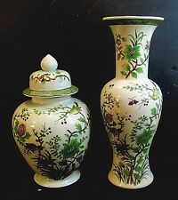 ANDREA BY SADEK BIRD & FLOWER DESIGN PORCELAIN VASE & GINGER JAR