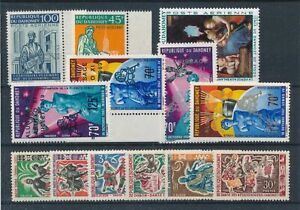 [24008] Dahomey : Good Lot of Very Fine MNH Stamps