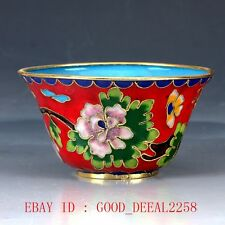 Chinese Cloisonne Hand Carved Flower bowl JTL059