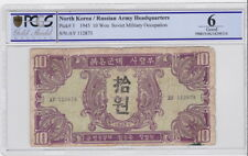 Korea 1945 Pick 3 Soviet Military Occupation - Russia Red Army 10 Won PCGS 6